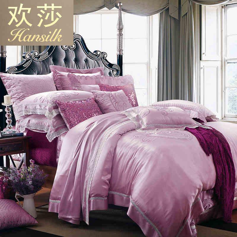 Hansilk/欢莎家纺床单十件套丝棉缎盖被十件套婚庆套件艾丽丝