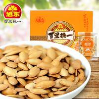 旭东盒装椒盐味南瓜子30袋420g休闲零食坚果炒货南瓜籽包邮