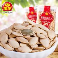 旭东炒货熟南瓜子生500g葫芦白瓜子话梅椒盐味小包装休闲零食坚果