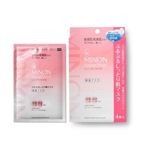 日本 MINON 氨基酸保湿滋润面膜 敏感干燥肌肤专用  4装/盒