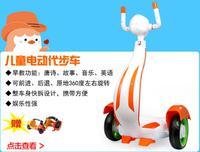 童车贵族牌(N-KID)儿童电动车滑板车仿平衡车小孩代步车电动扭扭车早教音乐代步车 橘白色 蓝白色款式【赠风火轮轮滑鞋】