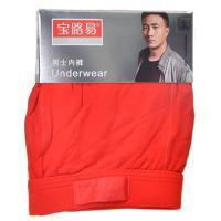 【天顺园店】宝路易2716男士红色平脚裤L1*1(编码:553090)