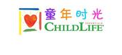 美国专业儿童保健品