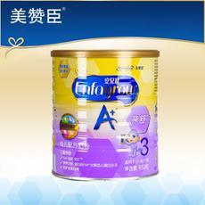 【母婴专区】[美赞臣]安儿宝A+亲舒乳蛋白部分水解幼儿配方奶粉850g<3段奶粉>
