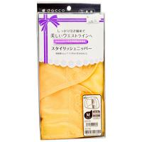 【超级生活馆】三洋产后专用加强型收腹带M(编码:381833)
