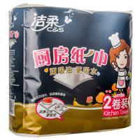 【天顺园店】洁柔厨房用纸2卷1*2(编码:561091)