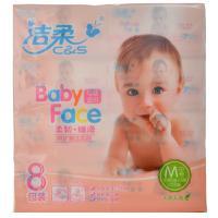 【天顺园店】洁柔BabyFace软抽8包130抽1*8(编码:561087)