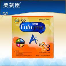 【母婴专区】[美赞臣]安儿宝A+3袋装1200g<3段奶粉>