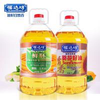 【家庭组合装】福达坊食用油家庭组合装 鲜胚玉米油5L装搭配清香葵花籽油5L装
