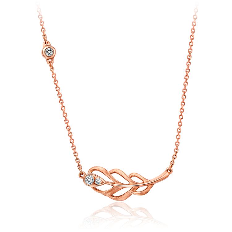 爱情羽毛系列玫瑰色18K金镶钻石项链