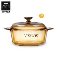 康宁 2.25L晶彩透明玻璃锅VS-22