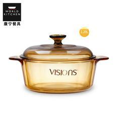 【特价玻璃锅】康宁 2.25L晶彩透明玻璃锅VS-22