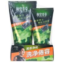 【天顺园店】相宜黑茶男士醒肤洁面膏100g(编码:572456)