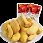 天喔苹果干500g苹果片水果干蔬果干休闲零食独立小包装