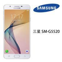 【LFS联发世纪电讯】Samsung/三星 SM-G5520新On5时尚版全网通手机