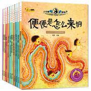 正版现货 全10册小牛顿科普馆 拯救北极熊 少儿小百科儿童百科6-12岁小学生课外书籍