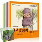 正版现货 全8册美国原版引进幼儿园双语绘本0-10岁幼儿英语绘本图书 亲子读物猩猩宝贝奥卡