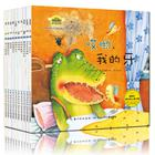 正版韩国绘本 全套10册培养正确生活习惯童话绘本 3-6岁幼儿童绘本故事书亲子读物儿童书籍