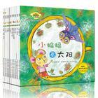 正版韩国绘本 培养语言能力和创意力的童话全10册 0-3-6岁幼儿童绘本故事书籍 益智启蒙