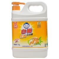 【超级生活馆】白猫生姜洗洁精1100g(编码:575401)