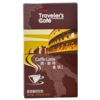 【超级生活馆】太古旅咖啡系列-拿铁18g(编码:580658)