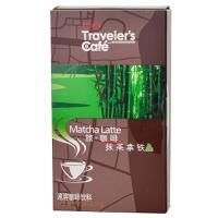【超级生活馆】太古旅咖啡系列-抹茶拿铁20g(编码:580660)