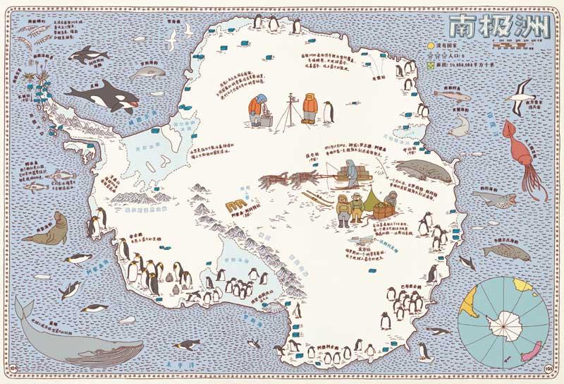 地图人文版精装手绘世界地图全彩大开本3岁以上儿童工具绘本正版童书