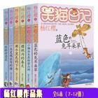 笑猫日记淘气包马小跳作者杨红樱系列书笑猫日记共6册(7-12)蓝色的兔耳朵草樱桃沟的春天等