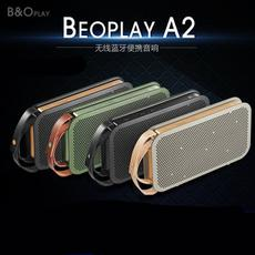 B&O BANG&OLUFSEN  BeoPlay A2便携无线蓝牙音箱