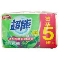 【天顺园店】超能柠檬草皂226g*2(编码:367584)