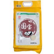 【超级生活馆】国宝有机香米5kg(编码:579087)