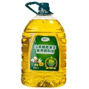 【超级生活馆】润心山茶橄榄葵花食用调和油5L(编码:580525)