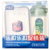 【超级生活馆】乐扣乐扣保鲜盒水杯套装(编码:500538)
