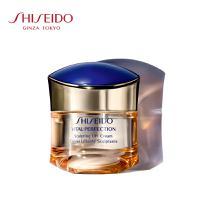 Shiseido 资生堂 悦薇珀翡塑颜亮肤霜50ml