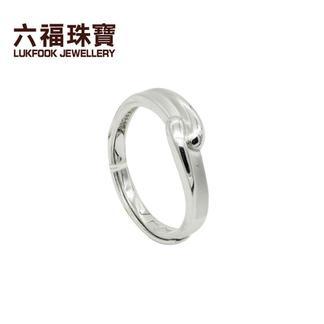 六福珠宝  06QP10115VB  铂Pt990戒指  金重:4.441克  工费:84/克