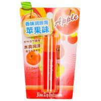 【超级生活馆】奇士美润唇膏(苹果)2.5g(编码:447544)