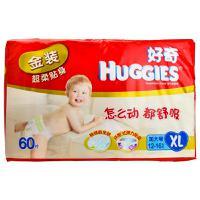 【天顺园店】好奇金装纸尿裤加大号60片60片(编码:466362)
