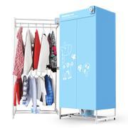 奔腾干衣机烘干机家用静音省电杀菌除螨双层大容量衣服烘衣风干机PG3608