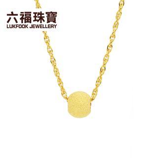 六福珠宝  06QG3.99GN1  足金项链  金重:5.199克  工费:18/克
