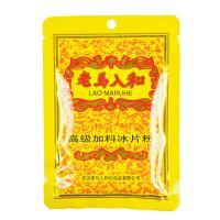 【天顺园店】老马入和特制高级冰片粉80g(编码:360861)