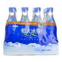 【天顺园店】恒大冰泉天然矿泉水500ml*12(编码:532090)