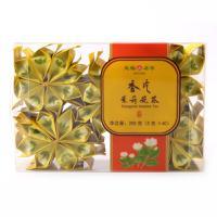 天福茗茶 香片茉莉花茶 茶叶 广西贵港特产茉莉花草茶 5克*40袋