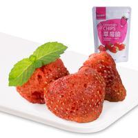 良品铺子冻干草莓脆蜜饯水果干口感香脆20g