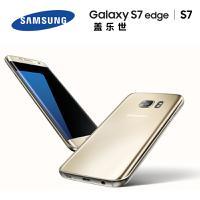 【LFS联发世纪电讯】Samsung/三星 Galaxy S7 G9350 全网通4G智能手机