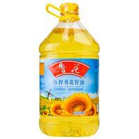 【天顺园店】鲁花压榨葵花籽油5l(编码:545806)