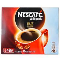 【天顺园店】雀巢咖啡醇品48包盒装86.4g(编码:324675)