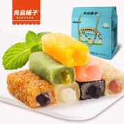 良品铺子手造爆浆麻薯礼盒组合装1050g七种口味台湾糕点零食大礼包