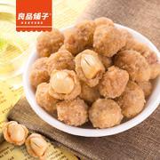 【良品铺子多味花生148g×2袋】炒货花生米花生豆零嘴特产小吃休闲零食