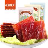【良品铺子猪肉脯/香辣味の包邮】小包装零食小吃肉干肉脯猪肉干猪肉铺蜜汁休闲食品