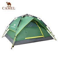 camel骆驼户外全自动帐篷 3-4人野外露营防雨双层 休闲帐篷套装
